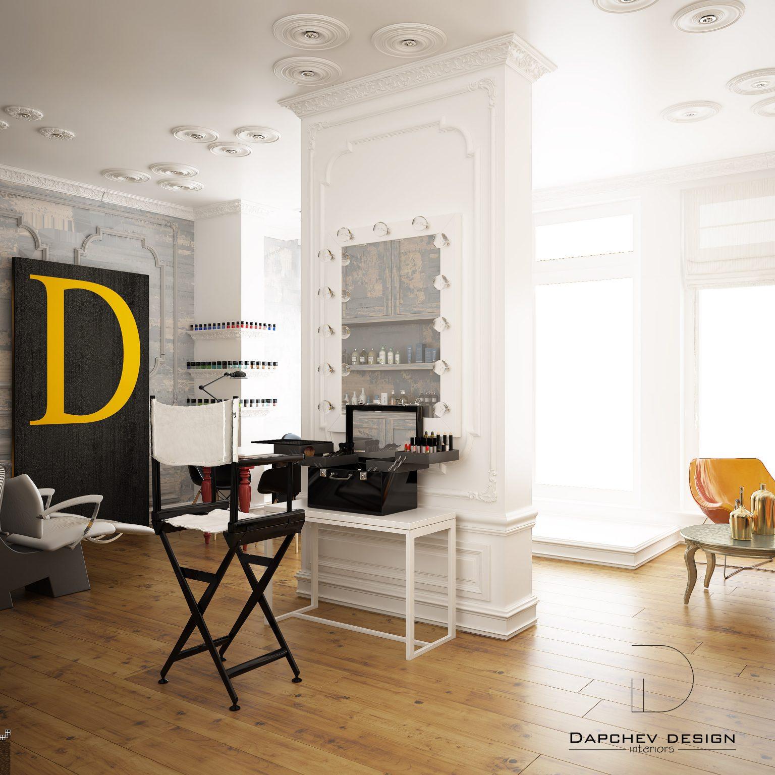 interior-design-makeup