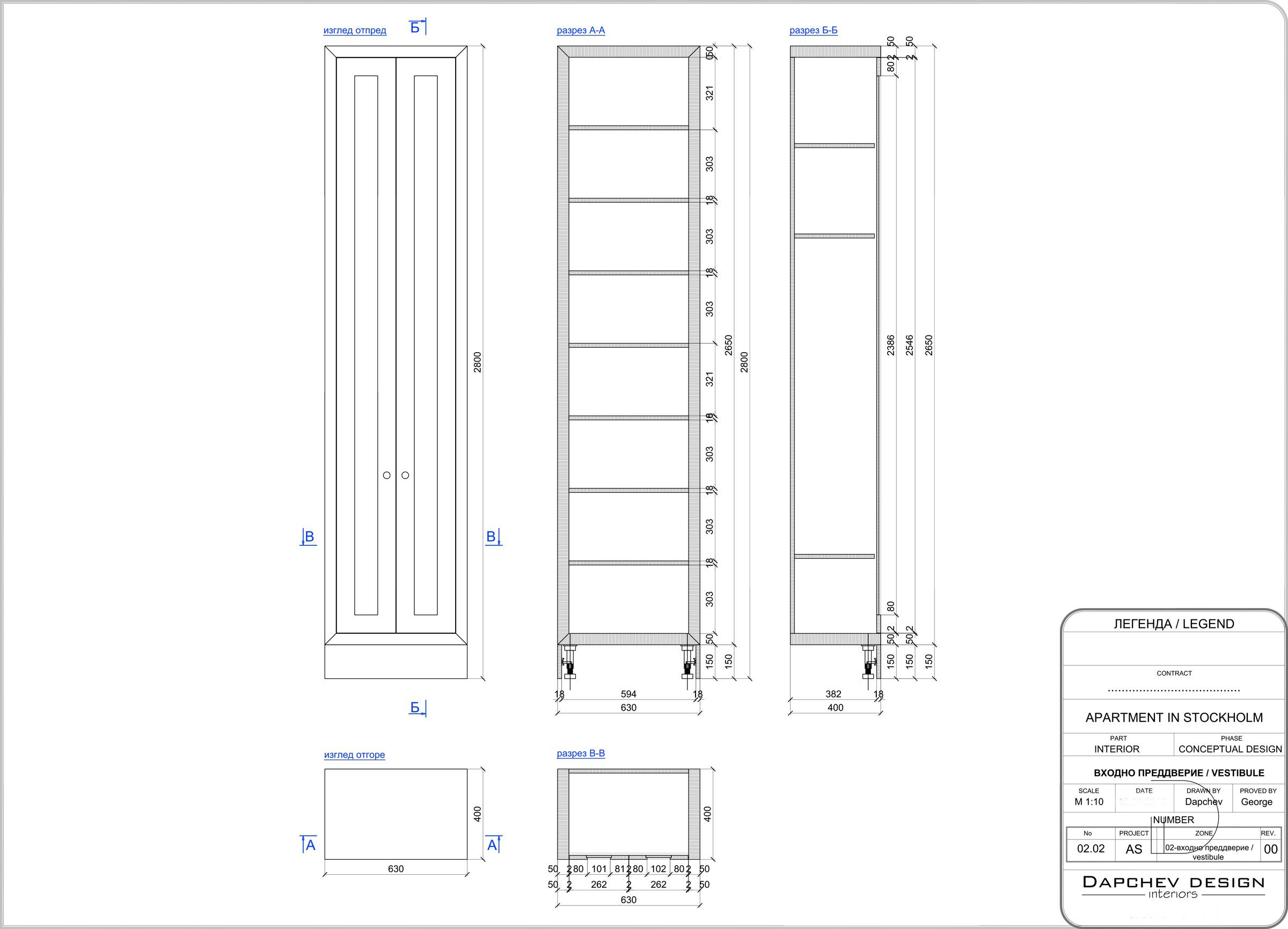 проекти-на-мебели